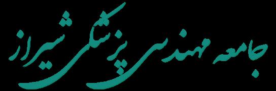 Shirazbme